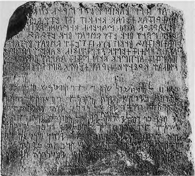 Lydian inscription number 1.