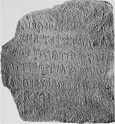 Inscription 41 Falaka